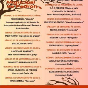 Entrega do galardón do XIX Premio de Interpretación Teatral Maruxa Villanueva